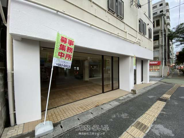 屋富祖氏貸店舗 1F号