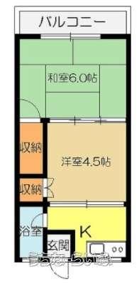 丸新アパート 2号