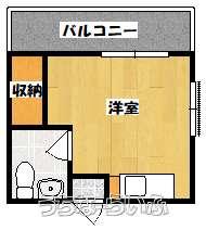 真喜志荘 8-C号