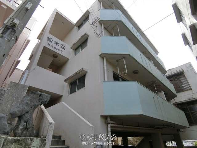 松本荘 A-1号