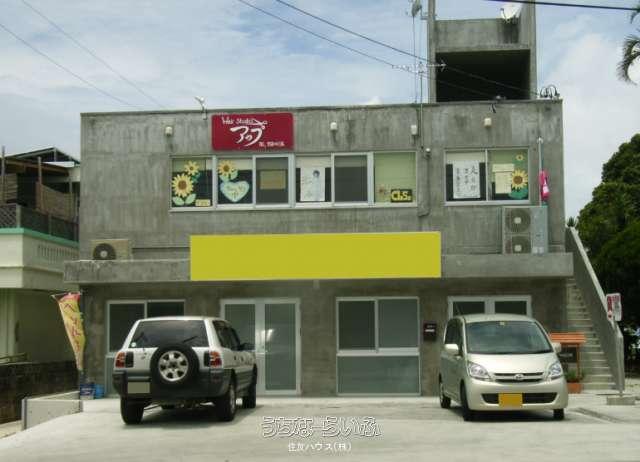 山内アパート 202号