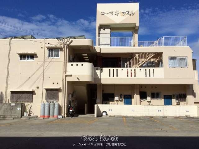 コーポキャッスル 2-B号