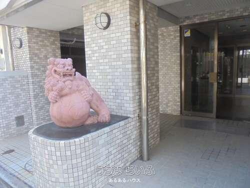 ライオンズンマンションソフィア泊(大京穴吹不動産) 602号