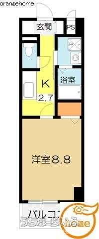 メゾン Shinka 3号