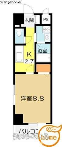 メゾン Shinka 4号