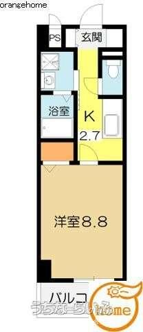 メゾン Shinka 2号