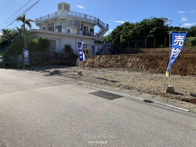 建築条件付宅地分譲・大田ビー号地