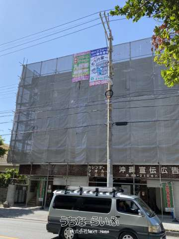 吉川アパート 203号